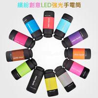 繽紛 LED USB強光手電筒 ^#40 顏色 ^#41