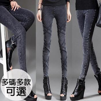 【LANNI】歐洲牛仔刷毛窄管褲 ( M~XXXL )