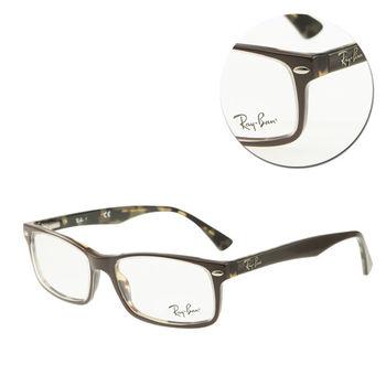 【Ray Ban】斯文咖啡玳瑁光學眼鏡(RB5162-2363)