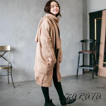 【ZARATA】圍巾開襟式針織口袋長版針織外套(杏色)