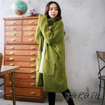 【ZARATA】圍巾開襟式針織口袋長版針織外套(綠色)