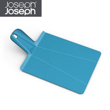 《Joseph Joseph英國創意餐廚》輕鬆放砧板(小藍)-NSB016SW