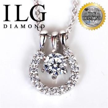 ILG鑽-幸運馬蹄款- 結婚情人節禮物-頂級八心八箭擬真鑽石項鍊-主鑽1.25克拉-NC021