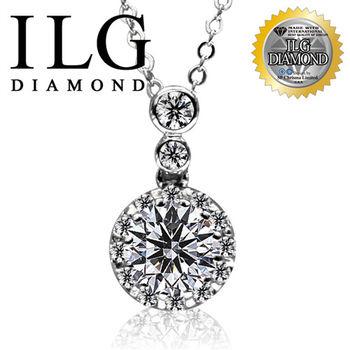ILG鑽-名媛最愛款-頂級八心八箭擬真鑽石項鍊-主鑽約2克拉-NC002