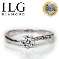 ILG鑽 ^#45 輕奢美人款 ^#45 八心八箭擬真鑽石戒指 ^#45 主鑽約20分 R