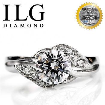 ILG鑽-頂級八心八箭擬真鑽石戒指-編織幸福款RI030 主鑽約1.25克拉 貴婦最愛