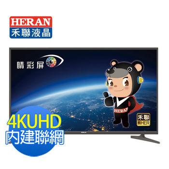 HERAN禾聯 43型IPS硬板4KUHD聯網LED液晶顯示器+視訊盒(434K-C2)