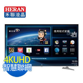 HERAN禾聯 50型4K HERTV智慧聯網LED液晶顯示器+視訊盒(HD-50UDF1)