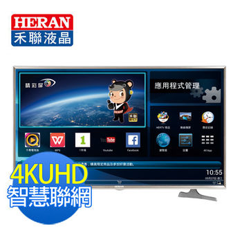 HERAN禾聯 49型4K HERTV智慧聯網LED液晶顯示器+視訊盒(HD-49UDF1)