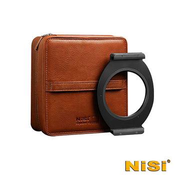 NiSi 耐司 150系统濾鏡支架 (適用哈蘇95mm口徑鏡頭)