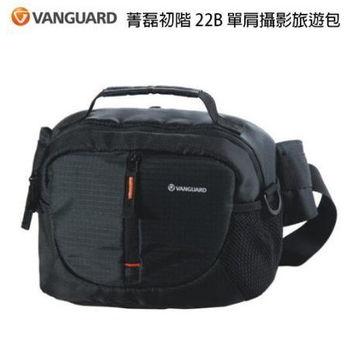 【Vanguard】Kinray 菁磊初階 22B