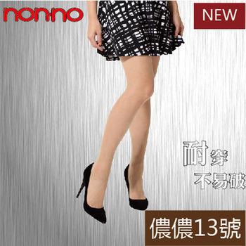 【儂儂nonno】50D鋼絲半透膚褲襪-12雙