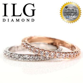ILG鑽-頂級八心八箭擬真鑽石戒指-滿鑽線戒 獨家打版訂婚搭配一克拉鑽戒RI063.64
