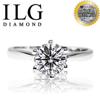 ILG鑽-經典六爪一克拉-結婚戒指求婚鑽戒 -頂級八心八箭擬真鑽石戒指-RI005