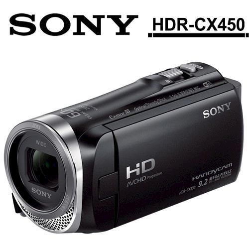 【64G電池組】SONY HDR-CX450 (公司貨)