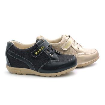 【cher美鞋】內增高金蔥休閒鞋(黑 金2色)  1068-125