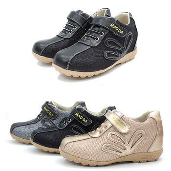 【cher美鞋】金蔥異材質內增高休閒鞋 (黑 金2色)  1069-125