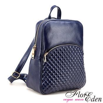 DF Flor Eden - 歐式經典菱格壓紋真皮款3用後背包