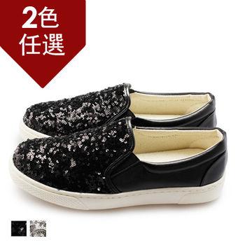 FUFA MIT 圓環亮片懶人鞋(FL31)-共兩色