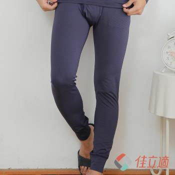 3M-佳立適-蓄熱保暖褲-男-藍色