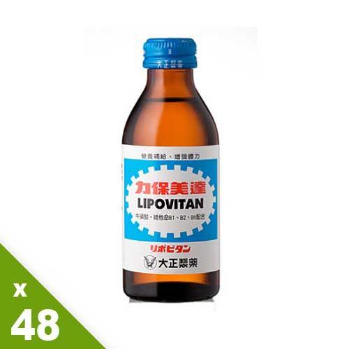 大正製藥 力保美達(24瓶/箱) 2箱組