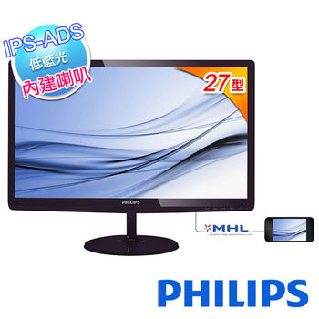 飛利浦 PHILIPS 277E6EDAD 27型LED寬螢幕顯示器