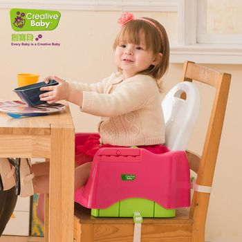 Creative Baby 創寶貝- 攜帶式輔助小餐椅 蜜桃紅(Booster Seat)