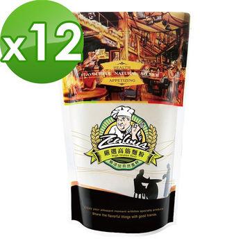 【台灣綠源寶】嚴選高筋麵粉(400g包)x12包組