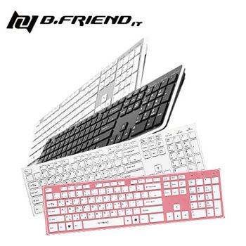 【B.Friend】KB1430 USB有線鍵盤 (黑/白/銀/粉紅)