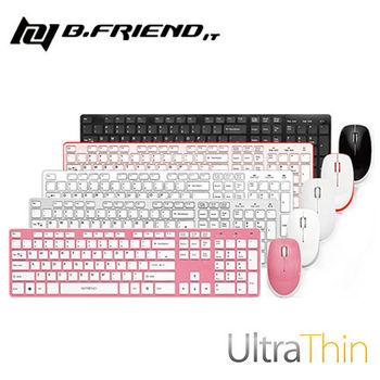 【B.Friend】RF1430+MA003 2.4G無線鍵鼠組 (黑/白/銀/粉紅)
