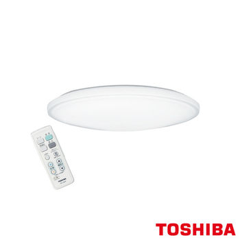 【TOSHIBA】LED 智慧調光 羅浮宮吸頂燈 限定版