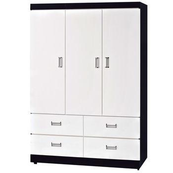 【時尚屋】[G16]黑白配4x6尺衣櫥G16-094-1