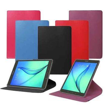Samsung Galaxy Tab S2 9.7吋 專用旋轉立式皮套( T810 / T815 )
