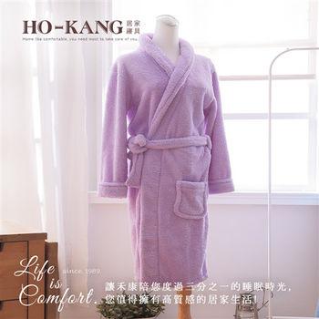 HO KANG 3M專利 飯店專用睡浴袍-紫-M