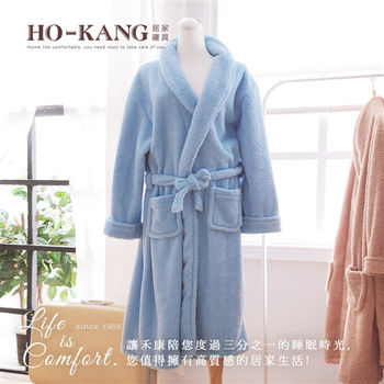 HO KANG 3M專利 飯店專用睡浴袍-藍-M