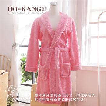HO KANG 3M專利 飯店專用睡浴袍-粉-M