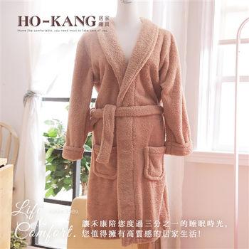 HO KANG 3M專利 飯店專用睡浴袍-咖-L