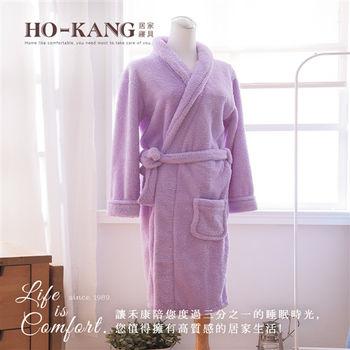 HO KANG 3M專利 飯店專用睡浴袍-紫-L