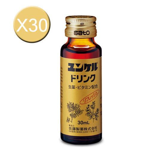 SATO佐藤 勇健好寶力液(30ml)買二送一 30瓶組