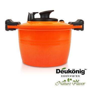 Deukönig 德京節能真空壓力美味快鍋 24cm(橘色) 高深鍋
