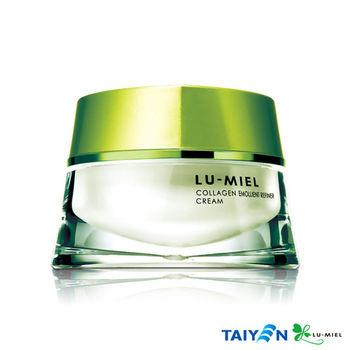 【台鹽LU-MIEL綠迷雅】全新膠原蛋白滋潤細緻霜 (30ml)