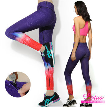 【LOTUS】繽紛銀河漸層專業瑜伽運動褲(赤焰紅M-XL)