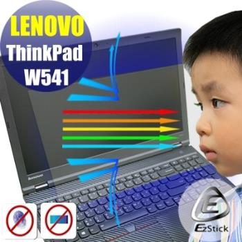 【EZstick】Lenovo ThinkPad W541 筆電專用 防藍光護眼 鏡面螢幕貼 靜電吸附 (鏡面螢幕貼)