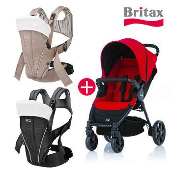 Britax-SMART三輪雙向手推車+省力多功能背巾(二色)