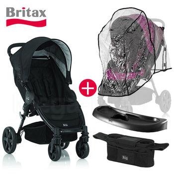 Britax B-Agile單手收豪華四輪手推車組合(黑)