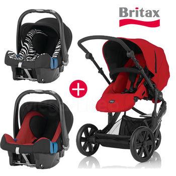 Britax-SMART三輪雙向手推車+旗艦提籃汽座組(二色)