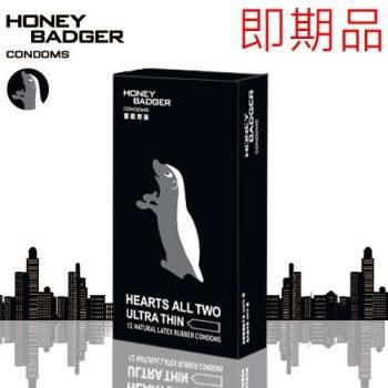 HONEYBADGER蜜歡家族保險套-哈哈樂零零貳(超薄)12入裝/盒