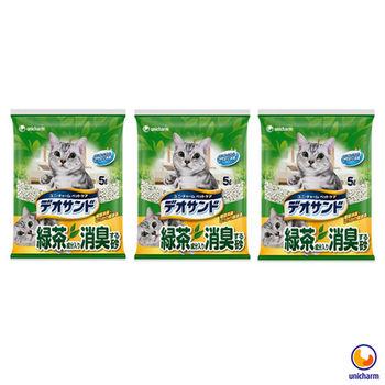 【Unicharm】日本消臭大師 消臭礦砂 綠茶香 5L X 3包入