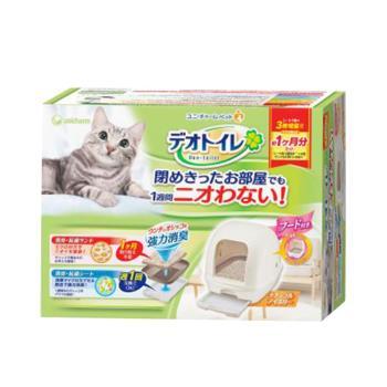 【Unicharm】日本消臭大師 雙層貓砂盆全罩 米白色