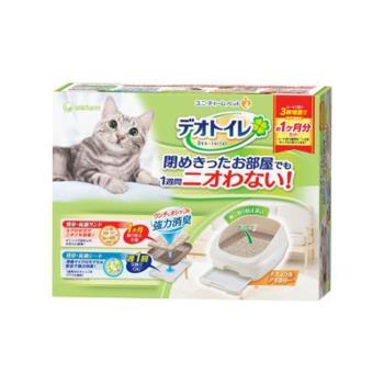 【Unicharm】日本消臭大師 雙層貓砂盆半罩 米白色